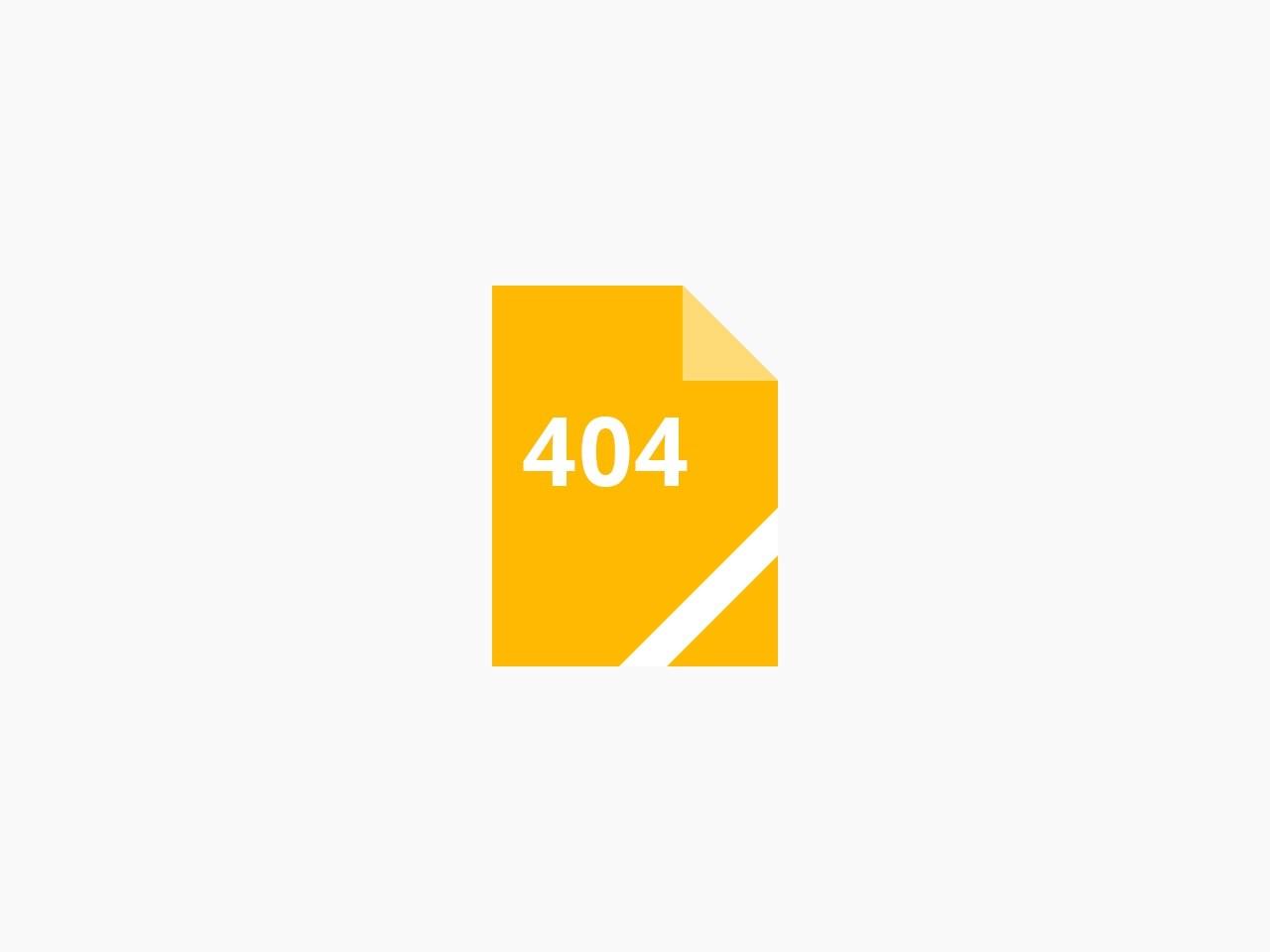 retamarciclosfp.com