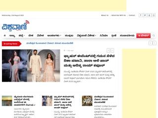 vishwavani.news